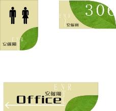 标识牌 树叶图片