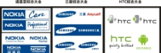 品牌手机标志图片