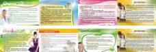 计划生育宣传 知识展栏图片