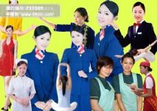 服务行业女性PSD源文件