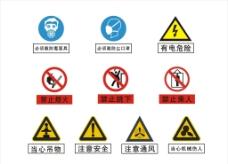 厂安全标识图片