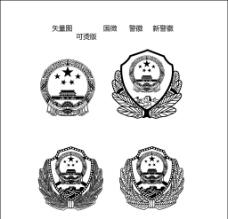 国徽 警徽 新警徽图片