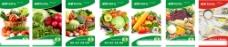 超市生鲜包柱图片
