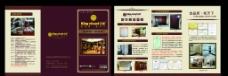 家具宣传彩页图片