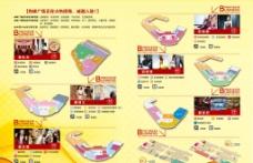 地产招商 尚峰广场图片