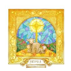 绵羊圣物图片