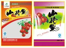 果类的包装封面宣传