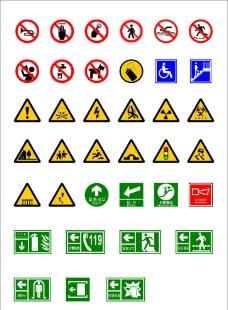安全指示标图片