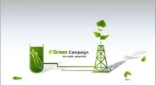 鮮花綠葉環保被禁圖片