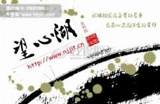 论坛的复古中国风广告