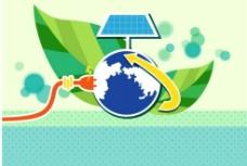 地球绿叶背景图片