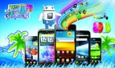 炎夏安卓手机图片