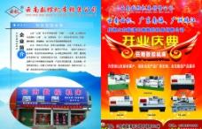 云南数控机床单页图片