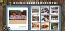 中美学生夏令营剪影图片