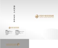 封套香港中宝投资集团图片