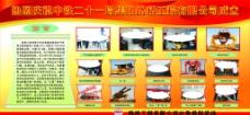 吐鲁番展板图片