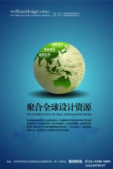 聚合全球设计资源图片