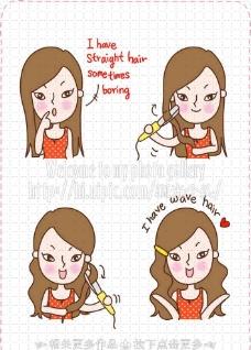 梳头发图片