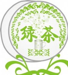 绿茶灯箱设计模板