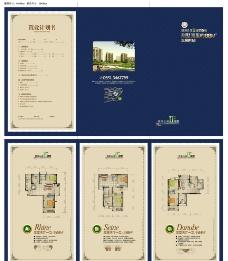 房地产户型折页图片