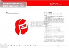巴江水VIS 矢量CDR文件 VI设计 VI宝典 基础1