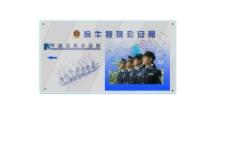 公安局挂图图片