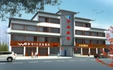 中式办公楼效果图图片