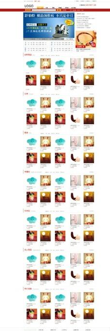 暗色木纹背景网站模板图片