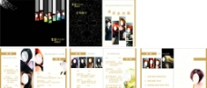 美发价目本画册图片