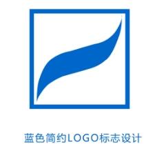 蓝色简约LOGO图片