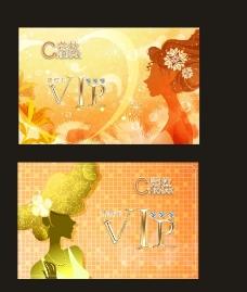 会员卡 VIP 贵宾卡 名片图片