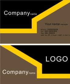 黑色系稳重企业名片图片