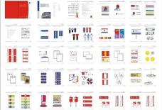 超市整套cis系统图片