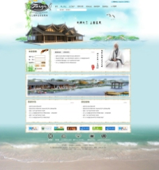 太乙温泉网站图片