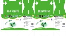 野生银花露(浅绿色)图片