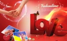 爱情海报图片