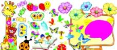 学校 动植物 幼儿园素材图片