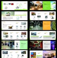 电子灯具画册图片