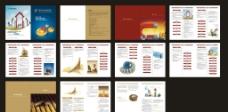 银行画册图片