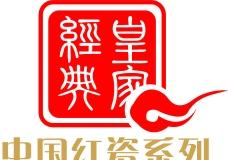 红瓷标志图片