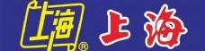 上海复写纸logo图片