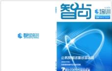 培训杂志封面设计图片