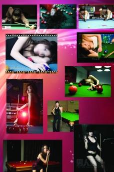 台球室海报图片