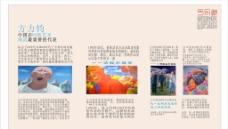 艺术文化文字排版图片