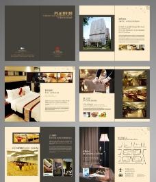 酒店宣传册图片