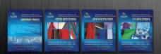 纺织展板图片