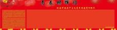 总共办党徽宣传栏图片