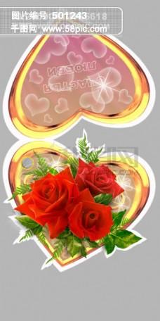 心形-玫瑰花