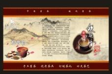 茶叶包装盒 茶叶包装 铁观音 安溪铁观音图片