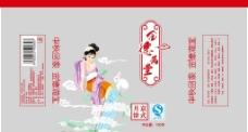 京式月饼包装图片